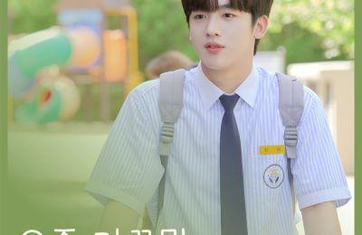 Kim Yohan (김요한) – Recently (요즘 자꾸만)