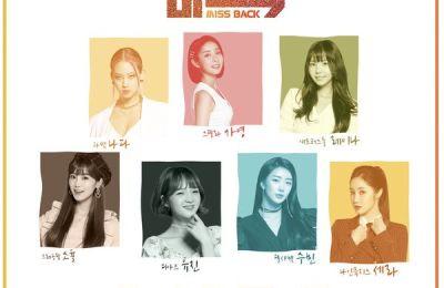 Raina (레이나) & Junggigo (정기고)  – Can We Break Up? (헤어질 수 있을까)