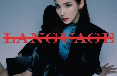 Jiselle (지젤) – LANGUAGE (Feat. Changmo (창모))