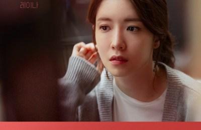 Raina (레이나) – Waiting for You (오늘 연락해)