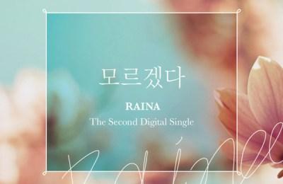 Raina (레이나) – Don't Know (모르겠다)