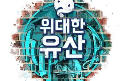 Hwang Kwanghee (황광희) & Gaeko (개코) – Your Night (당신의 밤) (Feat. Oh Hyuk (오혁))