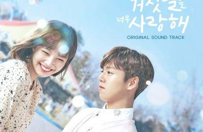 JOY (조이) – I'm OK (괜찮아, 난) (Feat. Lee Hyunwoo (이현우))