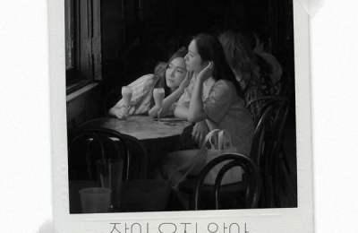 Jessica – Can't Sleep (잠이 오지 않아)