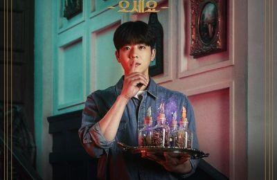 Han Seungwoo (한승우) – Please
