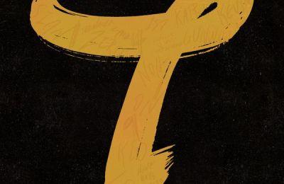 T1419 (티일사일구) – Get the Bomb (은닉)