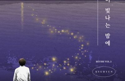 KYUHYUN (규현) – On A Starry Night (별이 빛나는 밤에)
