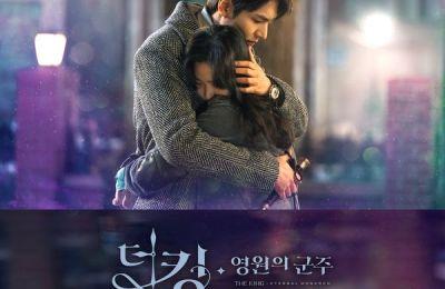 Kim Jaehwan (김재환) & ONESTAR (임한별) – You're My End and My Beginning (너는 나의 시작이자 마지막이다)