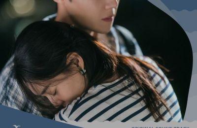 Seungmin (승민) – Here Always