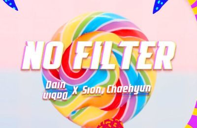 Dain (다인) – No Filter