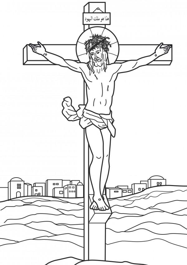 Crucifixion Muerte Y Resurreccion De Jesus Animadas