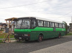 Der Natour Bus