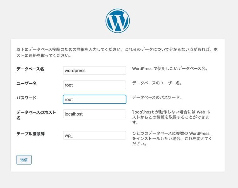 WordPress画像⓶