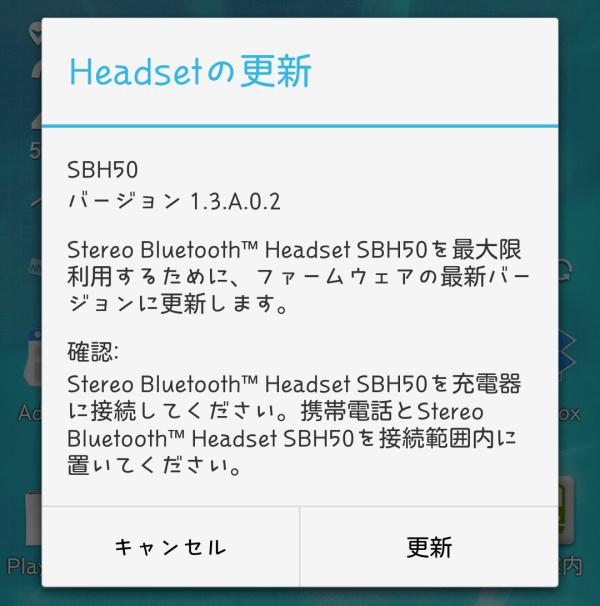 SBH50_1