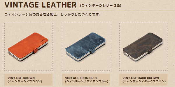 cheero-leather-case_9