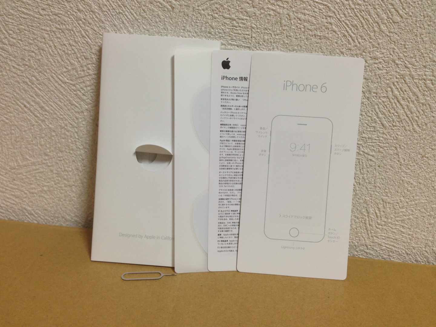 iphone-6_gold_unboxing_5