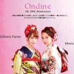 Ondine広島店~celebrate the 20th~