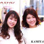 MASHU紙屋町店~おススメStyle~