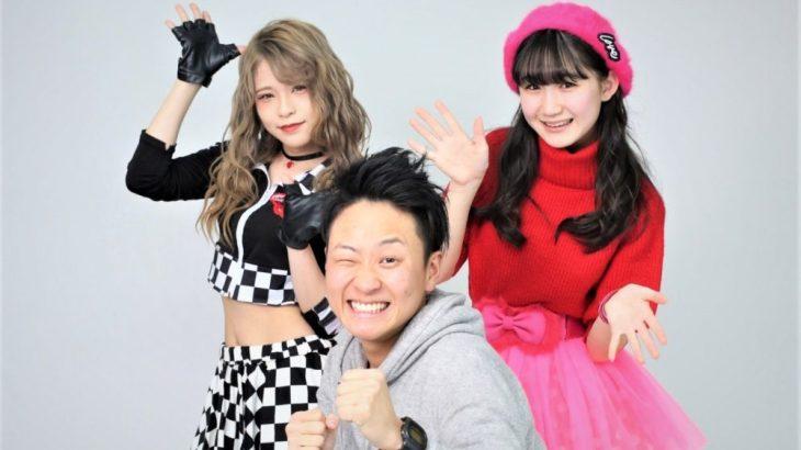 世代を創る広島人 番外編 アイドル2人に密着!!
