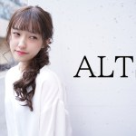 三つ編みのみでできる簡単編みおろしアレンジ【ALTS】