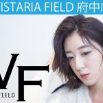WISTARIA FIELD