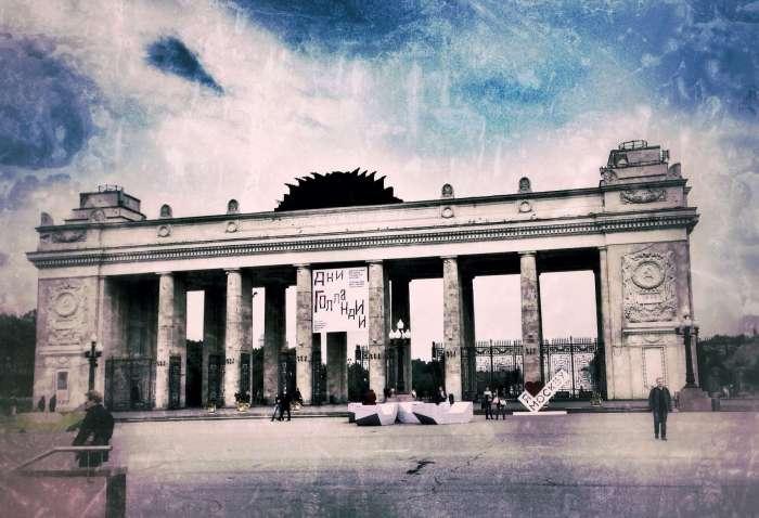 Eingangstor zum Gorki-Park