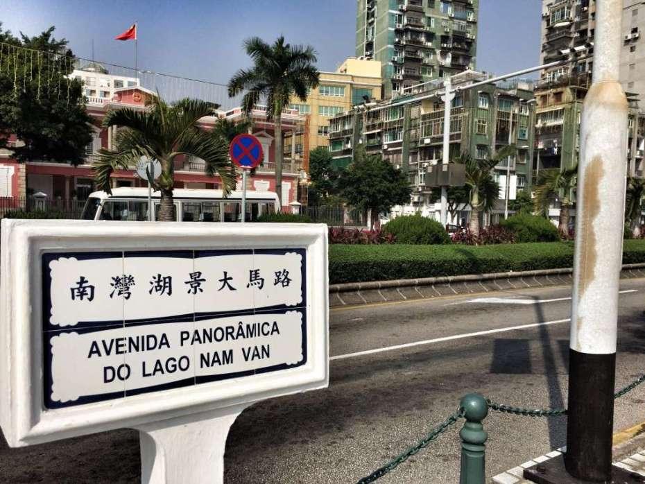 In Macau ist alles zweisprachig ausgeschildert - in chinesisch und portugiesisch