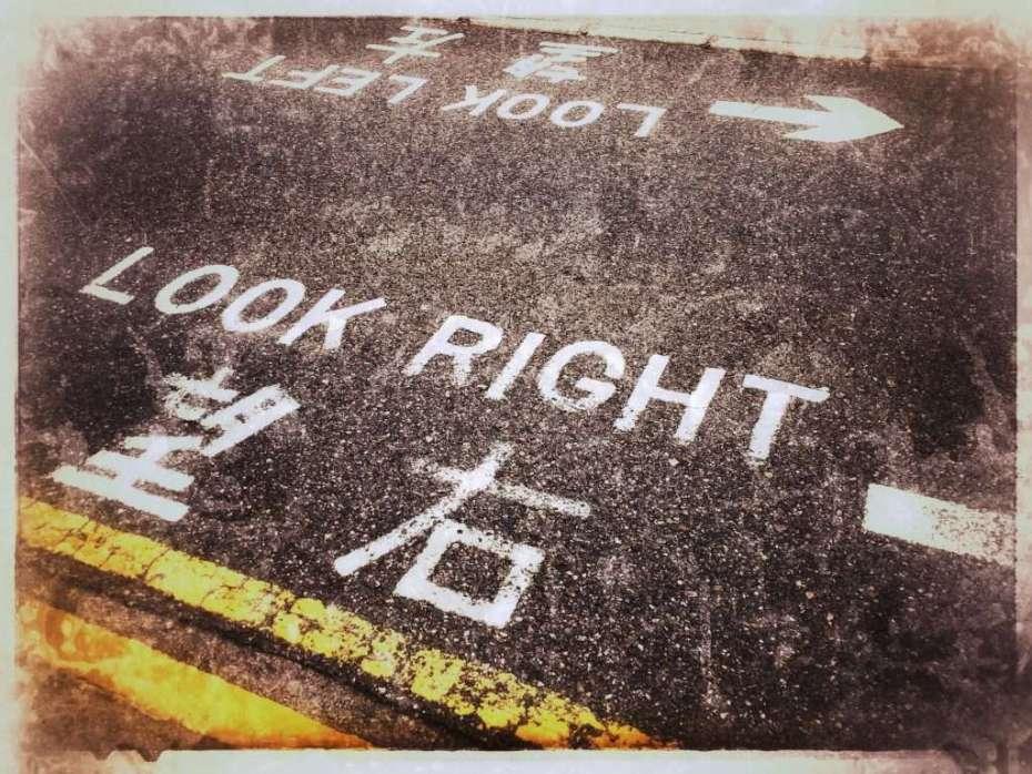 In Hongkong gilt Linksverkehr