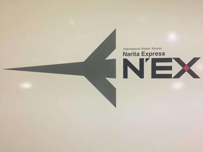 Logo des NEX'