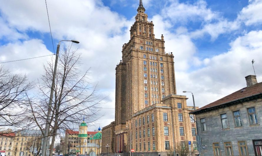 Das Hochhaus der Wissenschaftsakademie in Riga