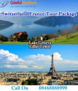 Switzerland France Package