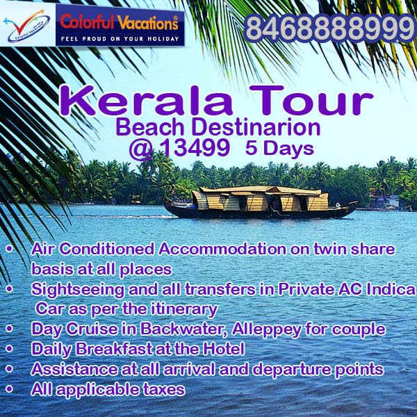 Kerala Tour Package Colorful Vacations