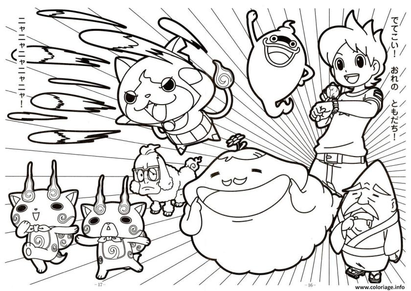 coloriage name youkai watch 2 sketch  jecolorie