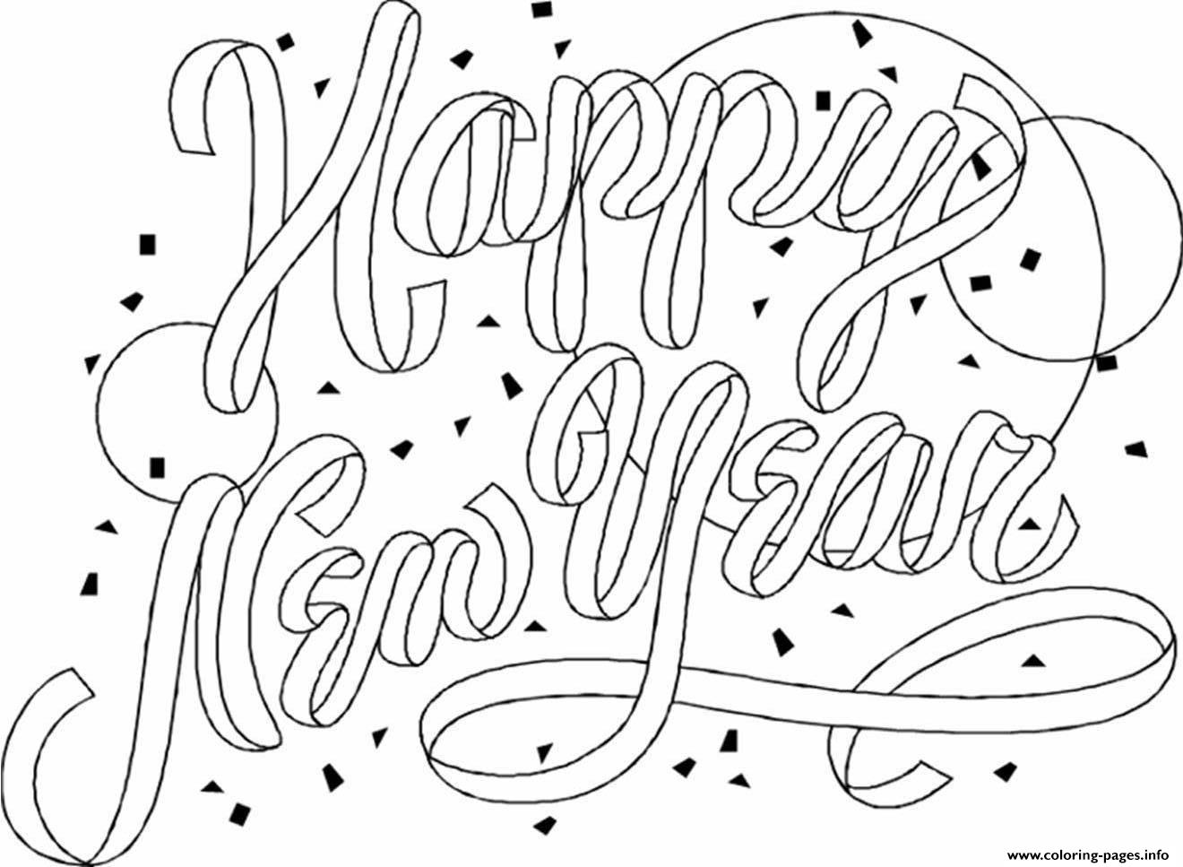 Happy New Year Printable Coloring Page Coloring Pages