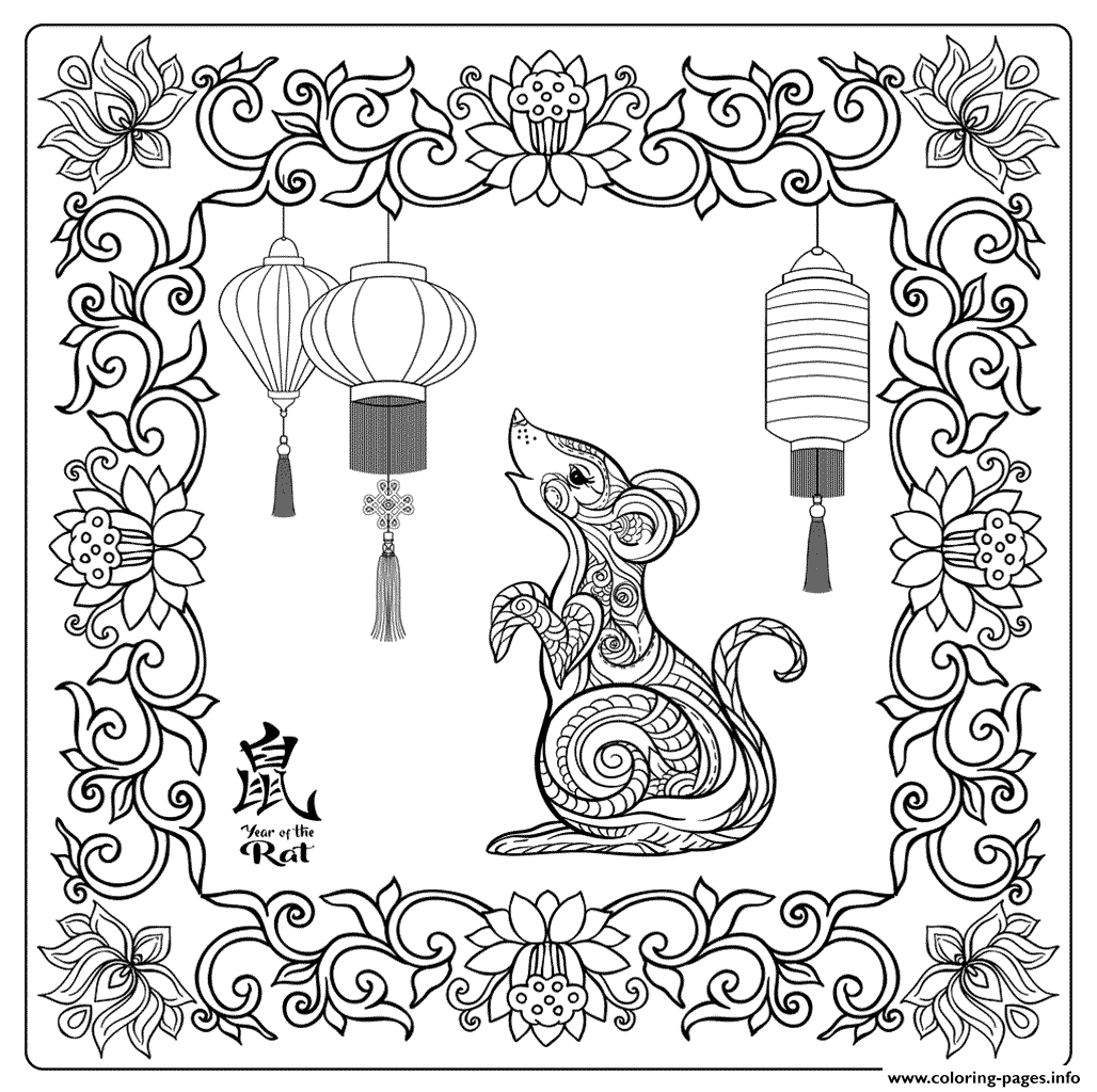 Chinese New Year Symbols Year Rat To Color Coloring