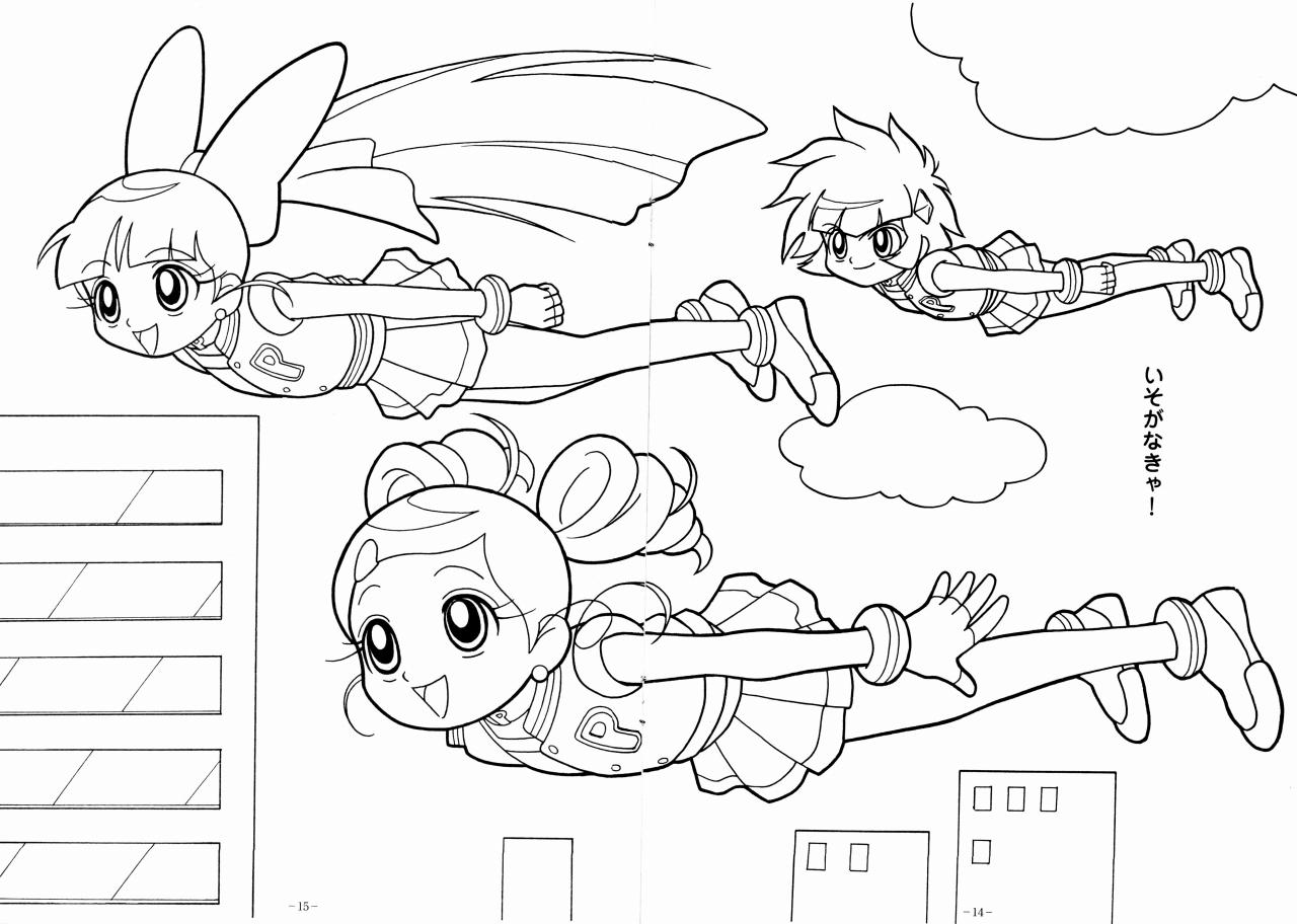 Power Puff Girls Z Coloring Pages