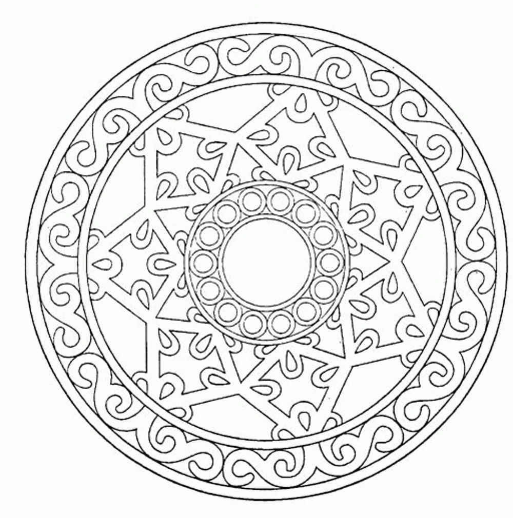 Mandalas Printable Coloring Pages - Coloring Home | free printable mandala coloring pages for adults only