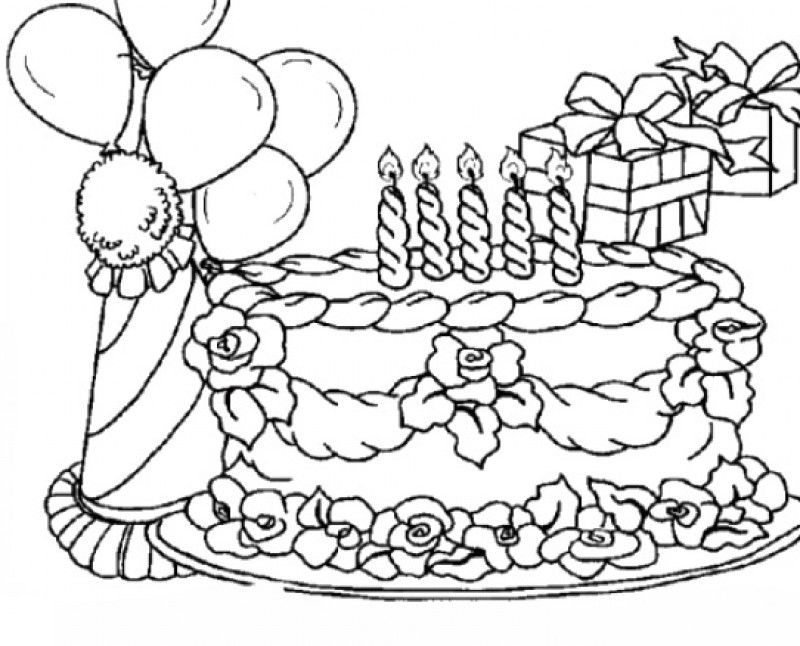 Balloons Used To Be Decorations Birthday Cake Coloring Page Kids Coloring Home