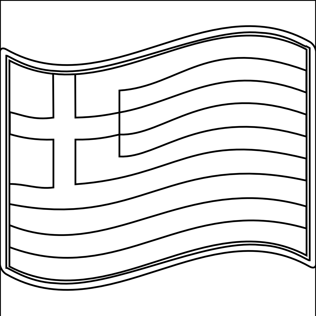 Greece Flag Coloring Page