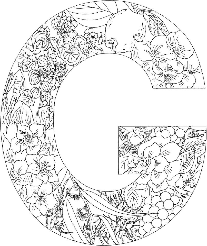 Letter G 6 Coloring Page Free Printable Coloring Pages For Kids
