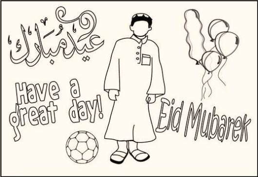 Eid_fithr_coloring_pages_01