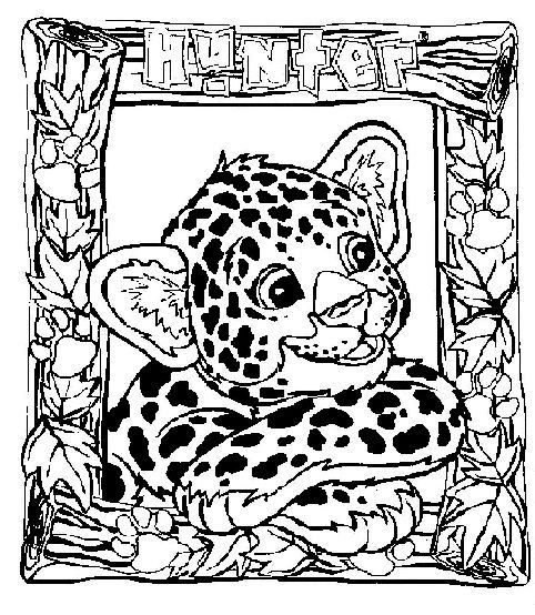 Lisa Frank Tiger Coloring Book Coloring Pages