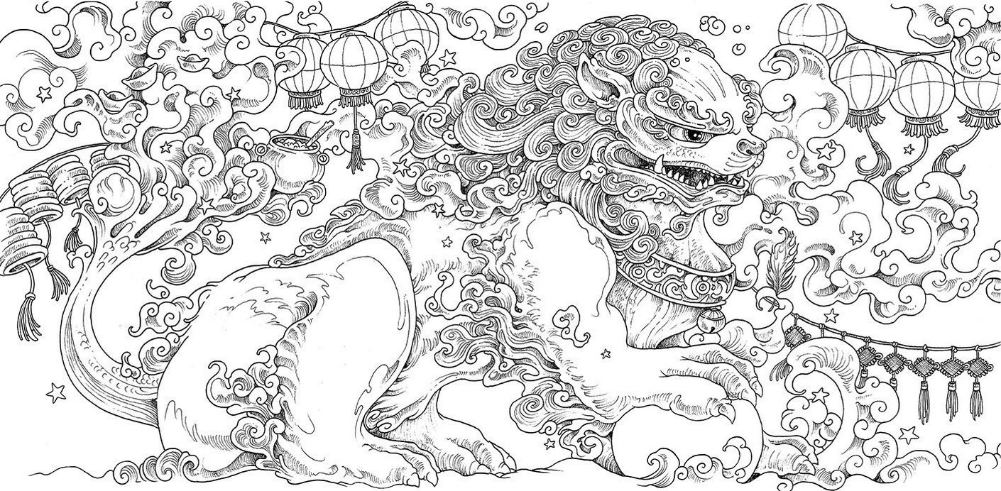 Mythomorphia-lion-coloring-book