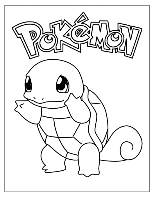 Squirtle Pokemon Printable Coloring Page