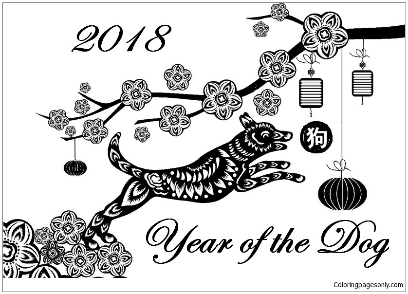 Year Of The Dog Coloring Page Free Coloring Pages Online