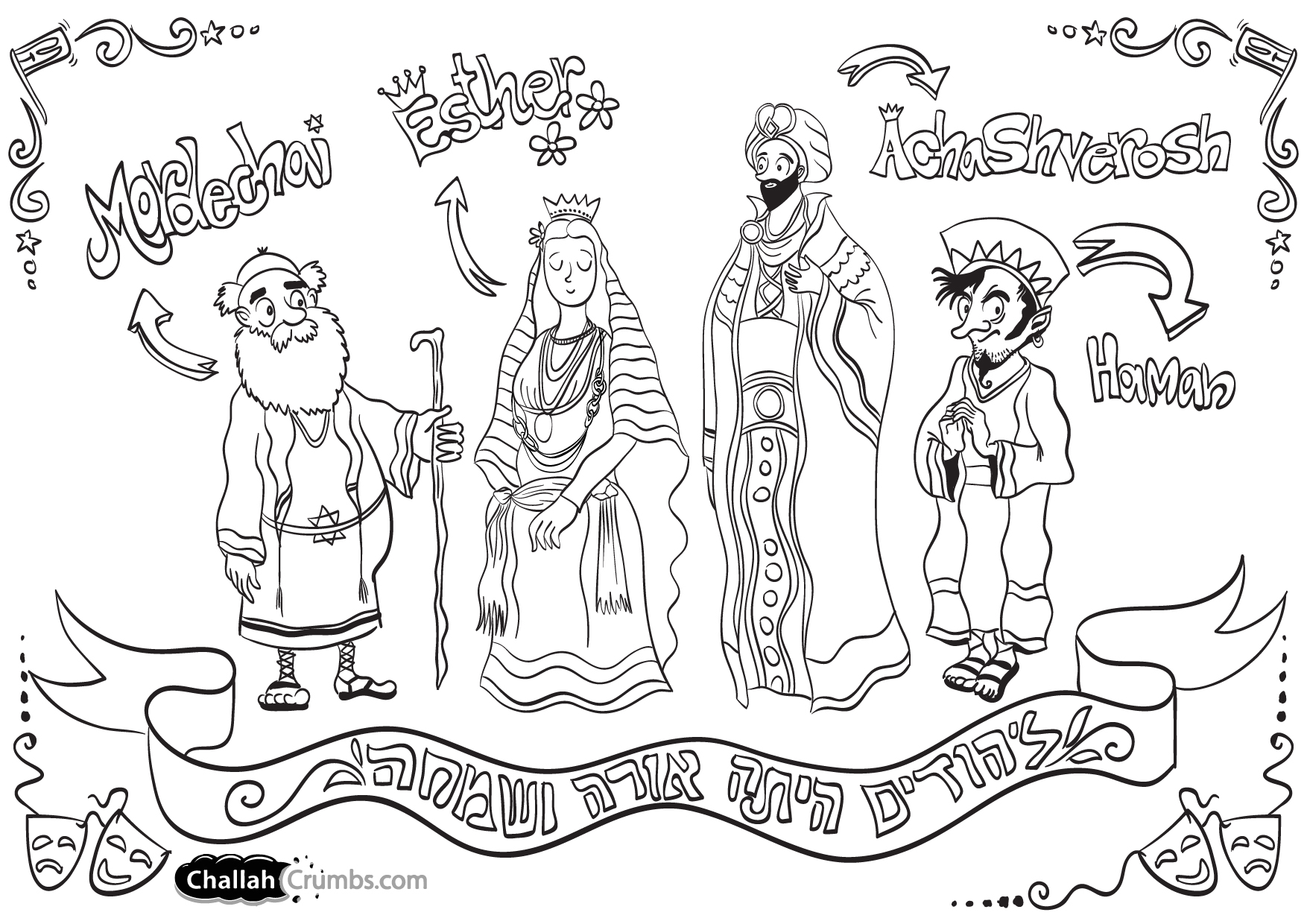 Free Purim Worksheets Printable Worksheets And Activities For
