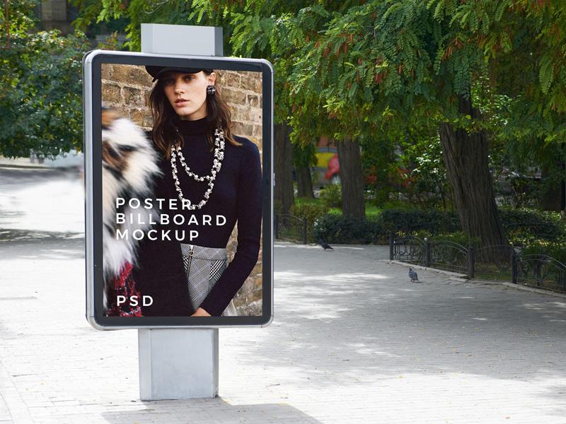 maqueta de cartelera de cartel de parque al aire libre gratis para publicidad