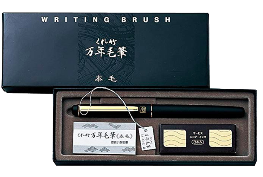 7 Best Brush Pens for Artists: Brush Pens for Calligraphy, Handlettering, Comics, Illustration: kuretake sable brush pen