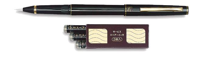 7 Best Brush Pens for Artists: Brush Pens for Calligraphy, Handlettering, Comics, Illustration: kuretake sumi