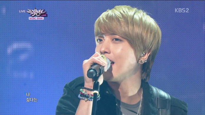 CNBLUE - I'm Sorry @KBS Music Bank gogox2 025